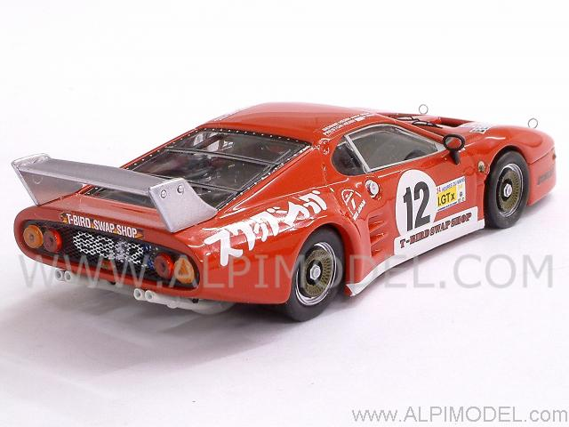 Ferrari 512 BB LM #12 Fuji 1982 Henn - Henn - best-model