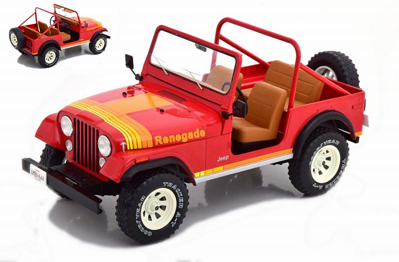 Jeep CJ-7 Renegade Red by mcg