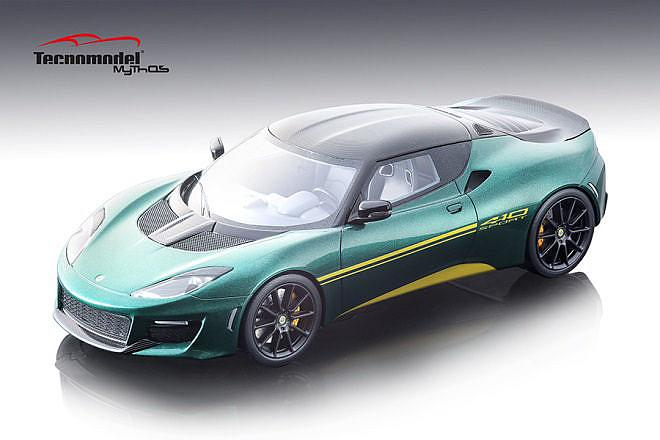 Lotus Evora 410 2017 (Metallic Green) by tecnomodel