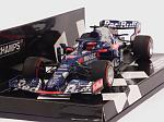 Toro Rosso STR14 Honda #26 GP Germany 2019 Daniil Kvyat by MINICHAMPS