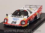 Rondeau M379C #25 Le Mans 1982 Yver - Sotty - Guitteny by SPARK MODEL